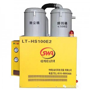 Automatic Saw Submerged arc Flux recovery machine